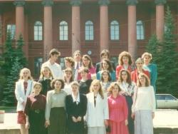 Соцiологи. Випуск 1994 року