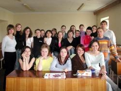 Психологи 2 курс 1 група 2005