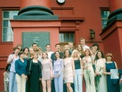 Соцiологи. Випуск 2001 року