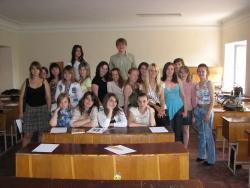 Соцiальна робота 2 курс 2007