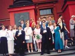 Соцiологи. Випуск 1997 року
